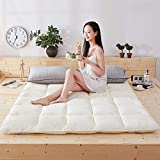 HM&DX Futon Mattress Topper, Fiber Filling Quilted Hypoallergenic Folding Sofa Bed Mattress pad Sleep Floor mat Dorm Bedroom -Beige 150x200cm(59x79inch)