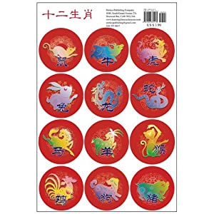 Chinese Zodiac Stickers