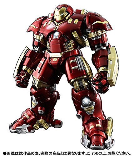 Price comparison product image Superalloy × S.H.Figuarts Iron Man Mark 44 Hulk Buster figures