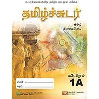 Tamil Language Workbook 1A for Secondary Schools (TLSS) (Tamil Sudar) (Express)