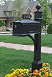The Williamsburg Estate Mailbox System, style 688