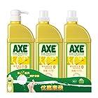 AXE 斧头 柠檬护肤洗洁精1180g*3(泵+补充装*2)34元