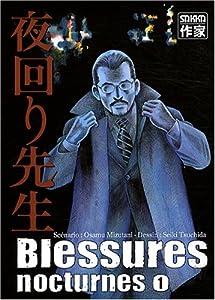 "Afficher ""Blessures nocturnes n° 1"""