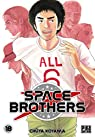 Space Brothers, tome 18 par Koyama