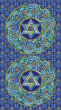 DESIGN DESIGN Star of David Mosaic Paper Guest Towels (Star Of Mosaic David)