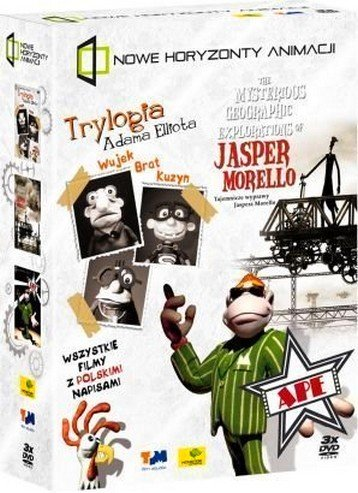New Horizons of the Animation - (SERIES 2 Box 3 DVD) - Ape / The Mysterious Geographic Explorations of Jasper Morello / Trilogy Adam Elliot - Region ALL (IMPORT)