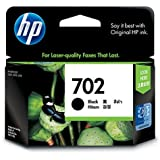 HP 702 Ink Jet Cartridge (Black)