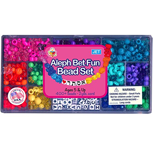 Aleph Bet Fun Bead Set by Jewish Educational Toys