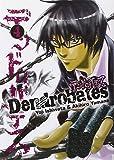 Dendrobates vol. 4