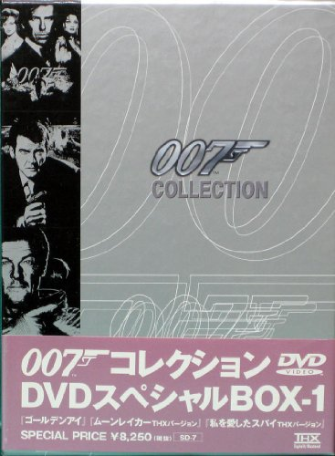 007 DVD Special BOX 1