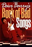Dave Barry's Book of Bad Songs, Dave Barry, 0740706004