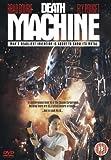 Death Machine [DVD] by Brad Dourif