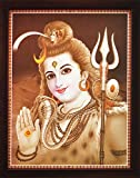 HandicraftStore Lord Shiva Doing Meditation on Himlaya with Holy Religious Shivling, a Poster Painting with Frame for Hindu Religious Worship Purpose