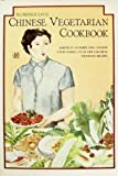 F. Lin's Vegetrn Ckbk, Florence Lin, 0394722361