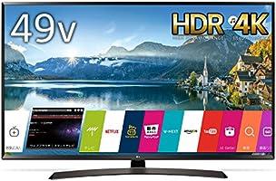 【本日限定】LG 49型 4K 対応 液晶 テレビがお買い得