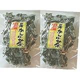 芽かぶ茶(2袋入り)