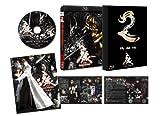 Japanese TV - Garo Makaisenki Vol.2 [Japan BD] PCXP-50057