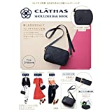 CLATHAS SHOULDER BAG BOOK