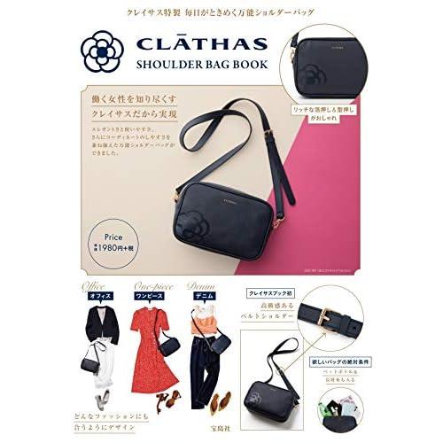 CLATHAS SHOULDER BAG BOOK 画像