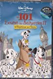 101 Dalmatians II: Patch's London Adventure (2003) Walt Disney DVD Region 2 70 Min - Animation | Family Barry Bostwick Thunderbolt (Voice)
