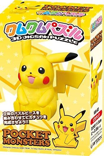 Japan Import 35 piece Kumukumu puzzle POCKET MONSTERS Pikachu