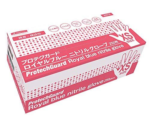 クレシア プロテクガード ロイヤルブルーニトリルグローブ XS 250枚×10箱 B07SZTR6PQ  XS