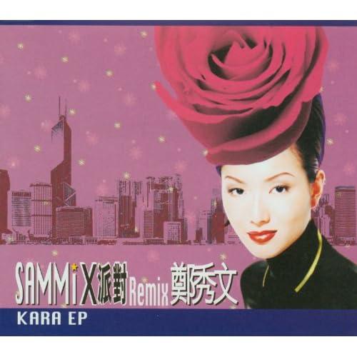 A Tacit Agreement Karaoke Version By Sammi Cheng On Amazon Music