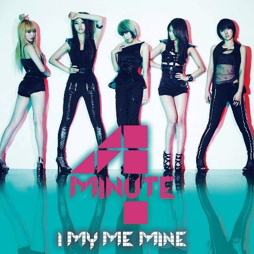 I MY ME MINE(regular ed.)