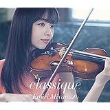 classique(初回生産限定盤)(DVD付)