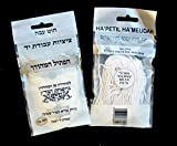 1 Bag Kosher 100% Wool Tzitzit Tallit Talit X16 Thick Wire 4 on Each Side Tzitzit Strings Hapetil Hameudar Made in Israel