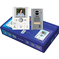 Aiphone JKS-1AEDV Audio/Video Intercom Set with Picture Recording for Single Door, Surface-Mount Vandal-Resistant Door Station