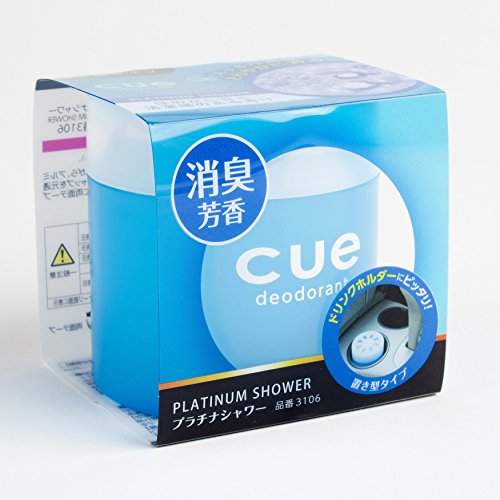Carall Cue Air Freshener / Deodorant Platinum Shower 3106 Blue, Made in Japan
