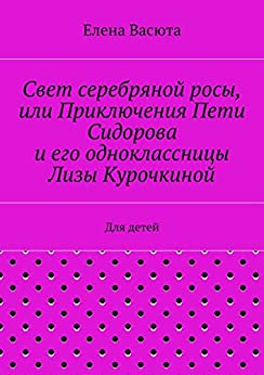 book Pattern oriented software architecture,