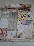 Tribal Asian Textiles 90'' X 108'' Cotton Patola Quilt Handmade Kantha Throw Multipatch Blanket Queen Bed Spread Vintage Patola