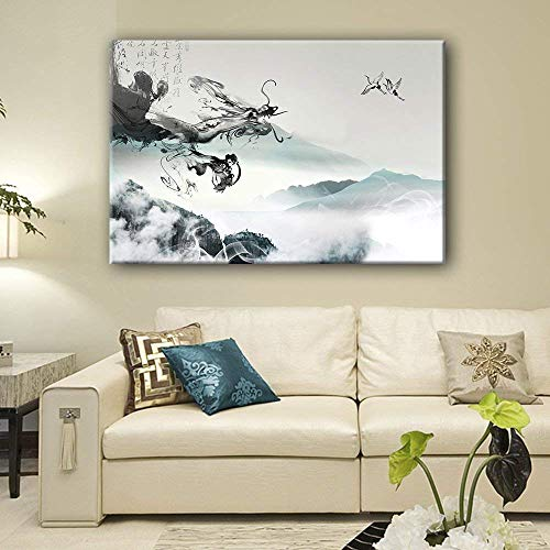Chinese Ink Painting Style Mountain Landscape with Dragon and Cranes in Clouds