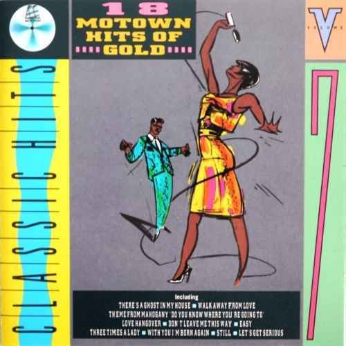 Price comparison product image Various - Motown Hits Of Gold Volume 7 - Motown - WD 72407,  Motown - WD72407
