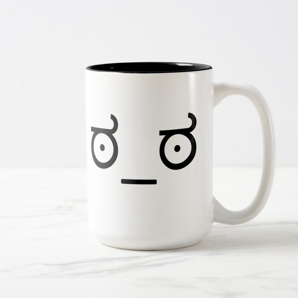 Zazzle LookのDisapproval Meme曇りガラスビールマグカップ 15 oz, Two-Tone Mug ブラック 64062ee4-88c3-3488-1927-5669e33e3c53 B0796J1WVJ 15 oz, Two-Tone Mug|ブラック ブラック 15 oz, Two-Tone Mug