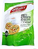 organic rice krispies - Kaotang Thai Rice Cracker Cripy (Cereal Flavour) 75g. Rice Crackers, Asian Snacks, Healthy Crackers, Rice Snacks, Rice Cooker, Rice Krispie Treats, Rice Crispy Snacks, Rice Cereal, Crispy Rice Cereal, Healthy Snack Recipes, Healthy Snack, Snack Recipes, Healthy Snacks, Party Snacks, Snack Foods, Snack Food, Healthy Snack Ideas, Health Snacks, Snacks for Diabetics, Low Calorie Snacks, Organic Snacks, Kids Snacks, Healthy Kids Snacks, Thai Food, Best Thai Food, Healthy Thai Food