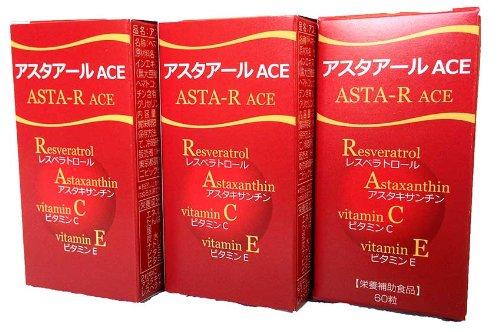 【アスタキサンチン+レスベラトロール】アスタアールACE 【3本セット】 B00FYRZF2C