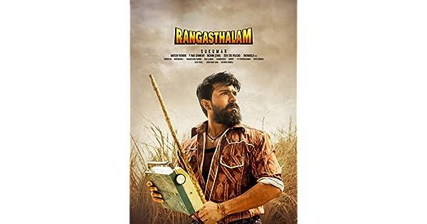 Amazon co uk: Watch Rangasthalam | Prime Video