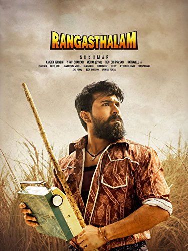 Rangasthalam (Best Jokes In Tamil)