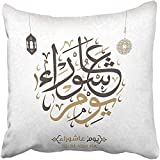 Throw Pillow Cover Square 18x18 Inches Afghanistan of Arabic Calligraphy Youm Ashura Is the Tenth Day Muharram in Calendar 7 Arab Arabian Polyester Decor Hidden Zipper Print On Pillowcases