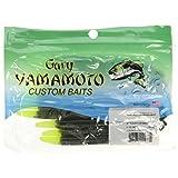 Yamamoto SENKO Custom Baits Senko