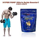 【新パッケージ】 HYPER PUMP Nitric Oxide Booster パイナップル味 ハイパーパンプ 375g エムピーエヌ(MPN)