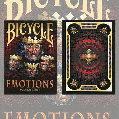 Amazon.com: 1st Run bicicleta emociones cubierta por US ...