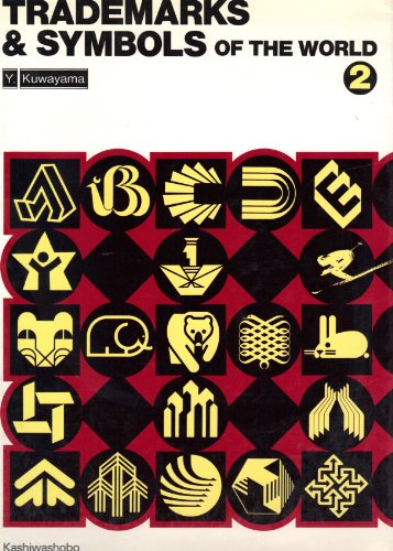 Trademarks and Symbols of the World 2 (Trademarks & Symbols of the World) (Decorative Symbols)