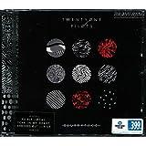 Twenty One Pilots - Blurryface (CD)