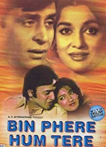 Amazon.com: Bin Phere Hum Tere (1979) (Hindi Film