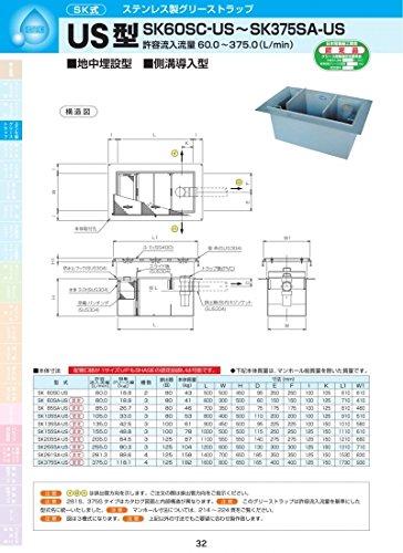 US型 SK 60SA-US SS400 SS400  B071SF1W4T