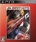 EA BEST HITS ニード・フォー・スピード ホット・パースート - PS3